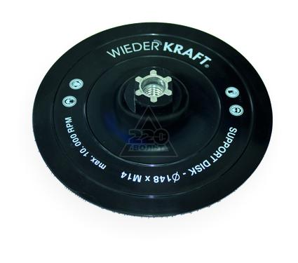 Подошва WIEDERKRAFT WDK-131401