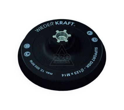 Подошва WIEDERKRAFT WDK-132301