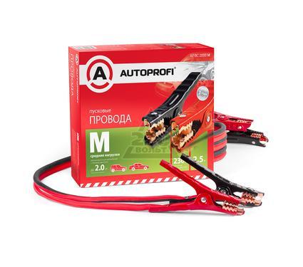 Провода прикуривания AUTOPROFI AP/BC - 2000 M