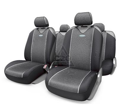 Чехол на сиденье AUTOPROFI CRB-902P BK/GY