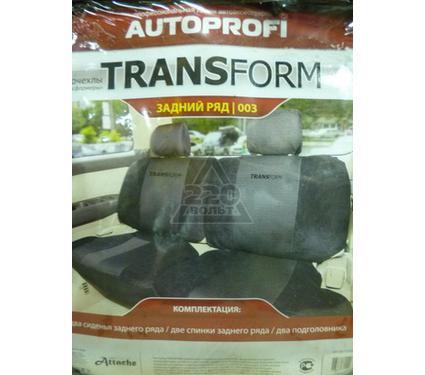 Чехол на сиденье AUTOPROFI MPV-003 Attache