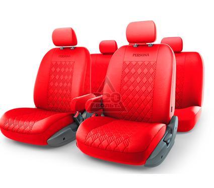 Чехол на сиденье AUTOPROFI PER-1305GF PIMENTO