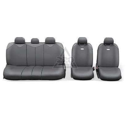 Чехол на сиденье AUTOPROFI R-902PZ D.GY