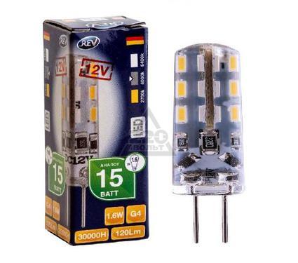 Лампа светодиодная REV RITTER 32366 2