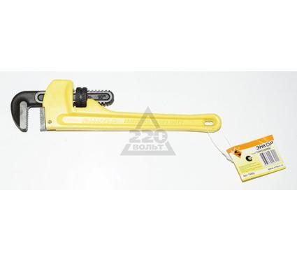 Ключ трубный Стиллсон ЭНКОР 19992