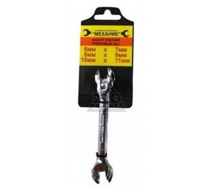 Набор ключей ЭНКОР 26058