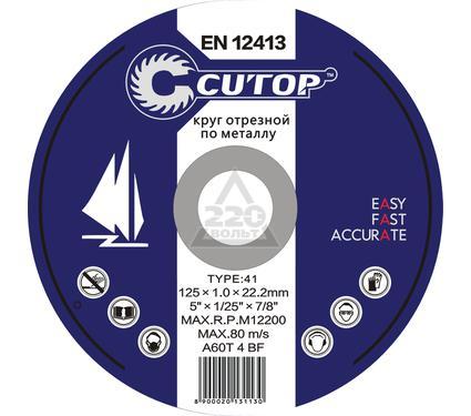 Круг отрезной CUTOP 39983т