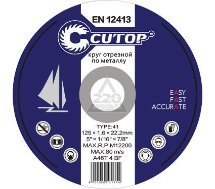 Круг отрезной CUTOP 39985т