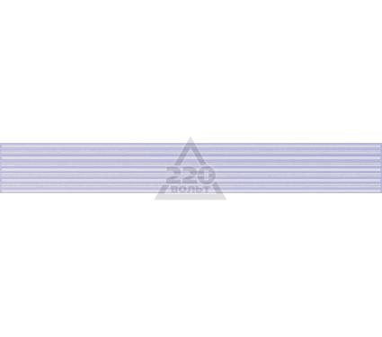 Бордюр керамический ROVESE (CERSANIT) MU1J041 Muza Сиреневый