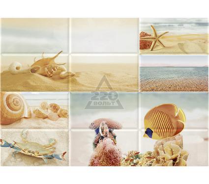Декор керамический ROVESE (CERSANIT) OC2M042DT Ocean Бежевый
