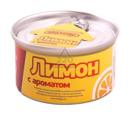 Ароматизатор SKYWAY S03406004 Лимон