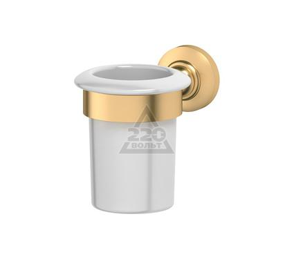 Стакан 3SC Stilmar (Satin Gold) STI 303