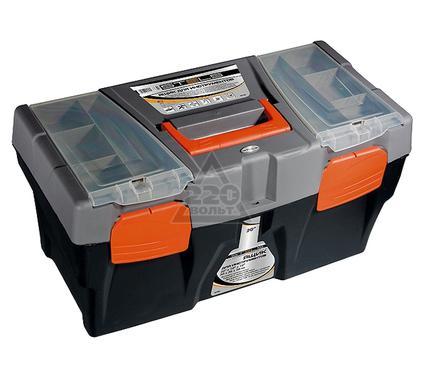 Ящик STELS 90706