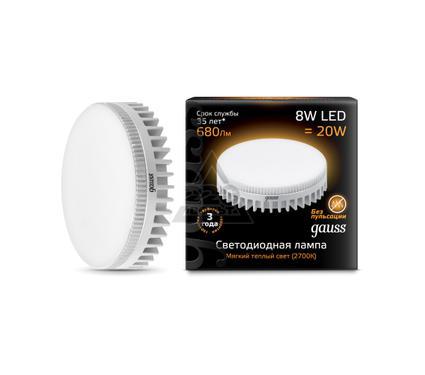 Лампа светодиодная GAUSS LD108008108