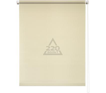 Рулонная штора УЮТ 160х175 Плайн кремовый