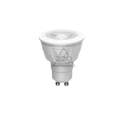 Лампа светодиодная VOLPE LED-JCDR-5W/WW/GU10/45D/S