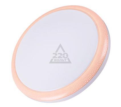 Светильник настенно-потолочный VOLPE ULI-Q101 18W/NW WHITE/PINK LED 1400Лм IP20 d300мм белый/розовы