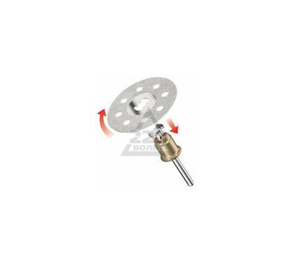 Круг отрезной DREMEL SC545  алмазный