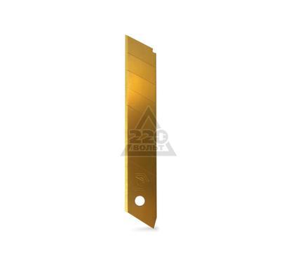 Лезвие для ножа ARMERO AR12-118