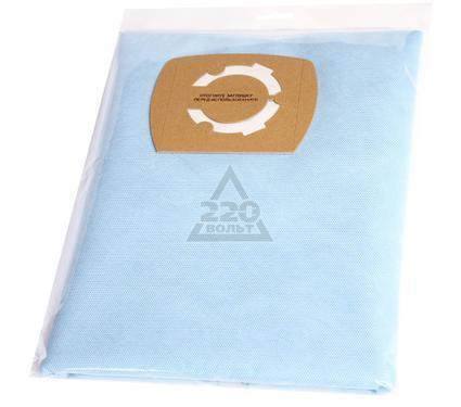 Мешок OZONE MXT-403(3)
