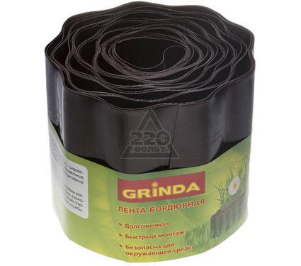 Лента бордюрная GRINDA 422247-15