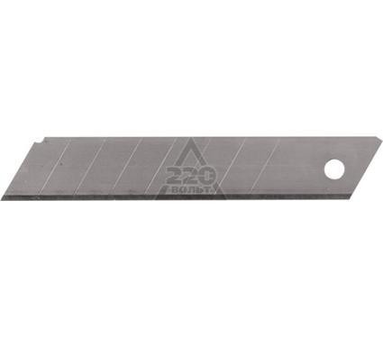 Лезвие для ножа КУРС 10402