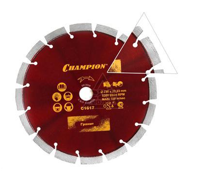 Круг алмазный CHAMPION C1617