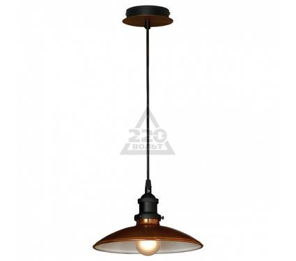 Светильник подвесной LOFT LSL-6806-01