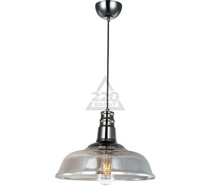 Светильник подвесной LOFT LSP-0201