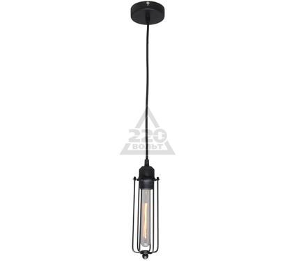 Светильник подвесной LOFT LSP-9608