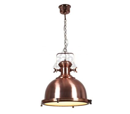 Светильник подвесной LOFT LSP-9622