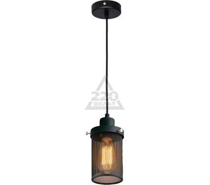 Светильник подвесной LOFT LSP-9672