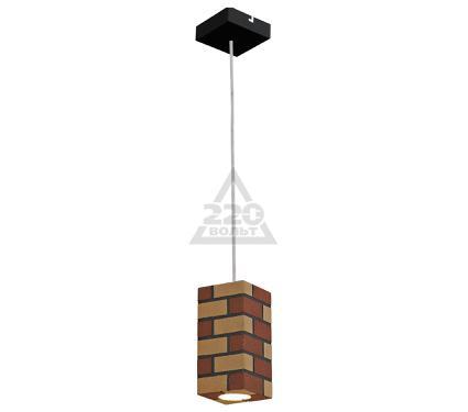 Светильник подвесной LOFT LSP-9685