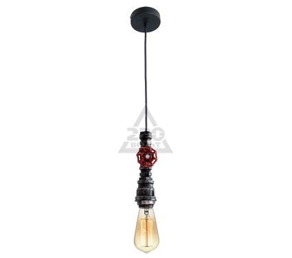 Светильник подвесной LOFT LSP-9692