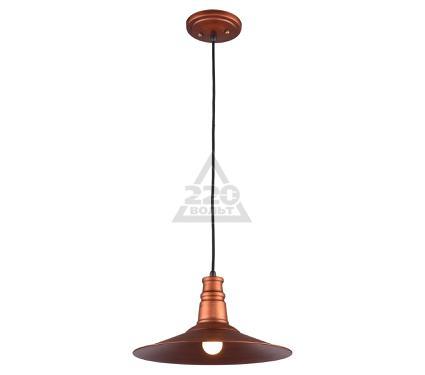 Светильник подвесной LOFT LSP-9697