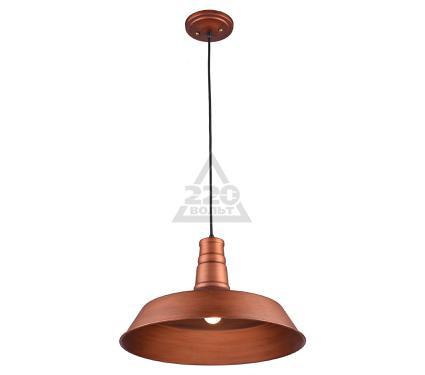 Светильник подвесной LOFT LSP-9698