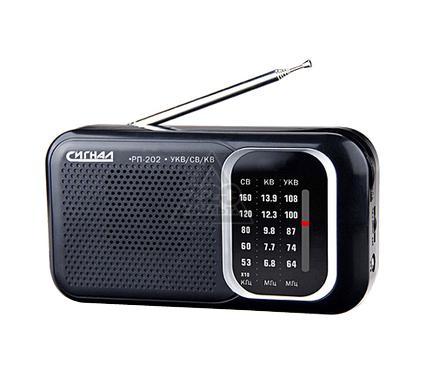 Радио СИГНАЛЭЛЕКТРОНИКС 9304