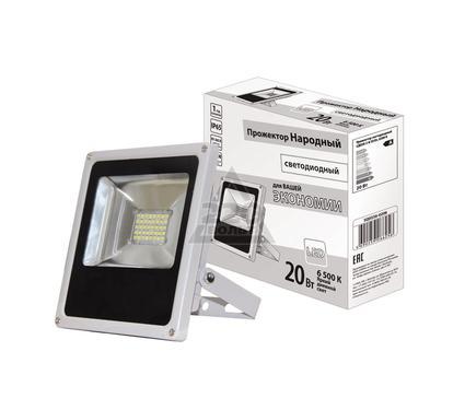 Прожектор светодиодный ТДМ SQ0336-0206