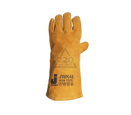 Краги JETASAFETY JWK45/XL