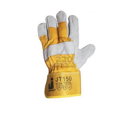 Перчатки JETASAFETY JT150/XL