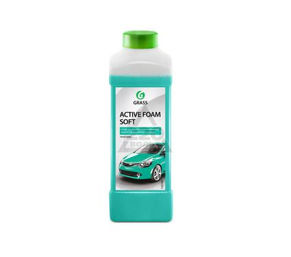 Автошампунь GRASS 700201 Active Foam Soft