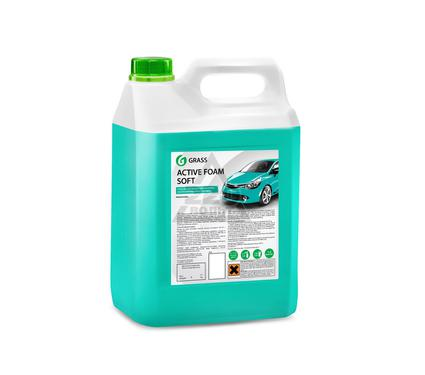 Автошампунь GRASS 700205 Active Foam Soft