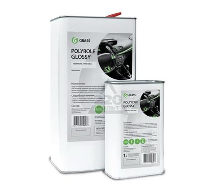 Полироль GRASS 120100 Polyrol Glossy
