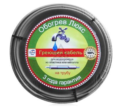 Греющий кабель ОБОГРЕВ ЛЮКС 1 м