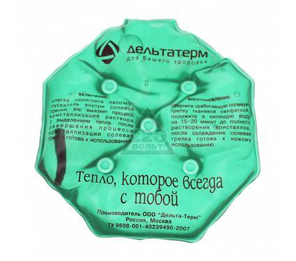 Грелка ДЕЛЬТА-ТЕРМ ГС01