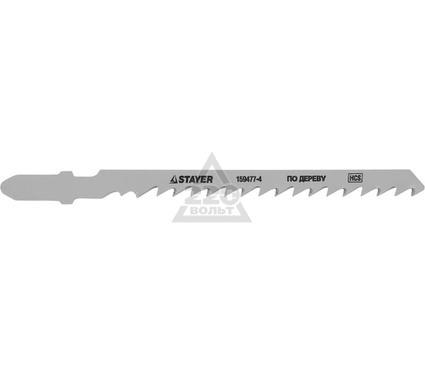 Пилки для лобзика STAYER STANDARd159477-4