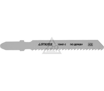 Пилки для лобзика STAYER STANDARd159481-2