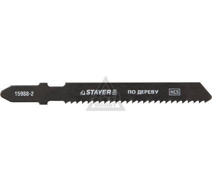 Пилки для лобзика STAYER PROFI 15988-2_z01