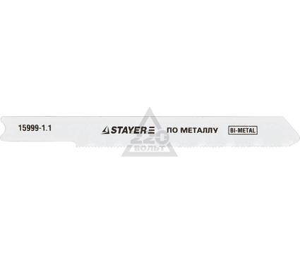 Пилки для лобзика STAYER PROFI 15999-1.1_z01