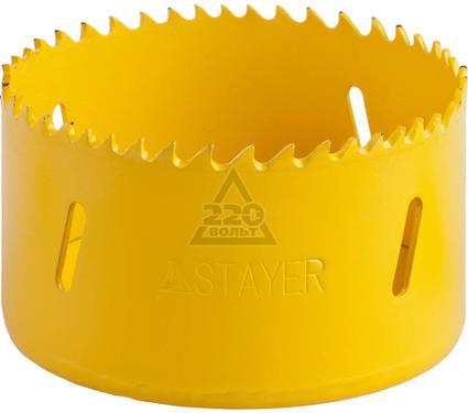 Коронка биметаллическая STAYER PROFESSIONAL 29547-076